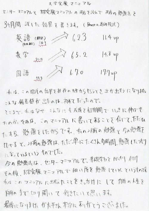 utiyamakunbun1.jpg
